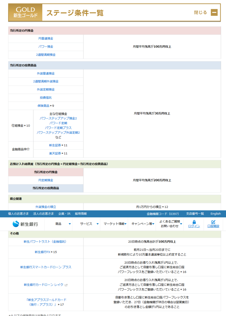 f:id:fujitaka3776:20180903182539p:plain