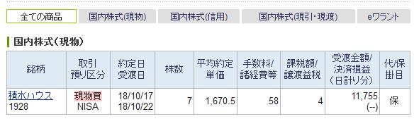 f:id:fujitaka3776:20181017173437p:plain