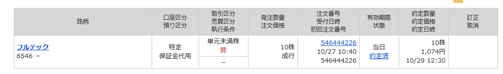f:id:fujitaka3776:20181030171134p:plain