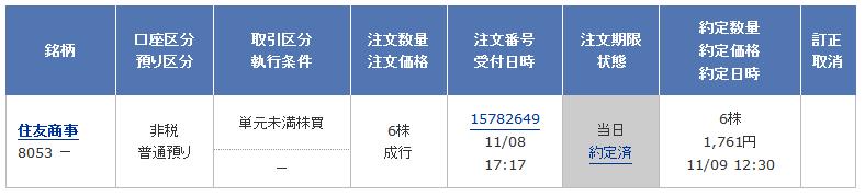 f:id:fujitaka3776:20181109172224p:plain