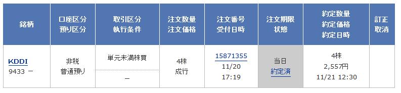 f:id:fujitaka3776:20181121170911p:plain