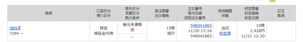 f:id:fujitaka3776:20181121171301p:plain