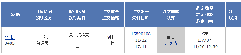 f:id:fujitaka3776:20181126171316p:plain