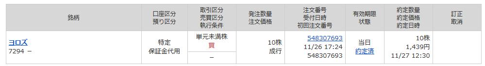f:id:fujitaka3776:20181127171824p:plain