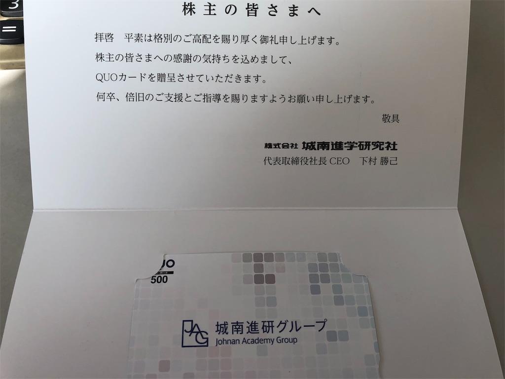 f:id:fujitaka3776:20181210182436j:image