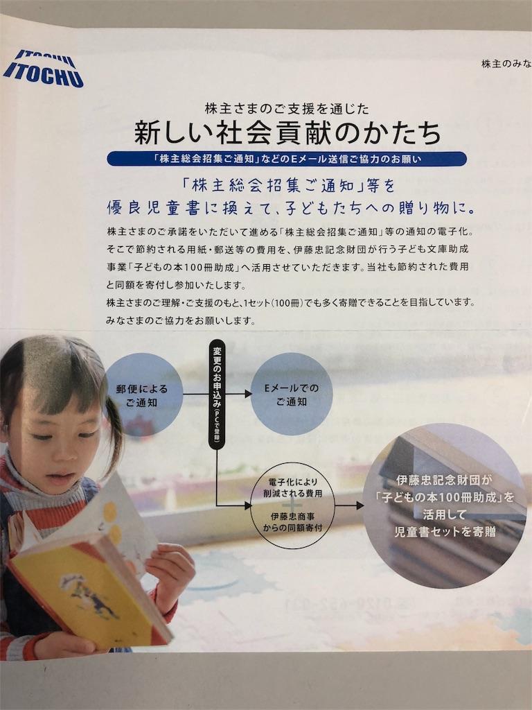 f:id:fujitaka3776:20181214181501j:image