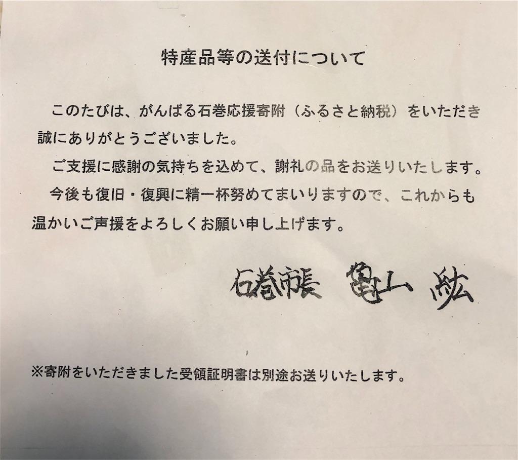 f:id:fujitaka3776:20181217174314j:image