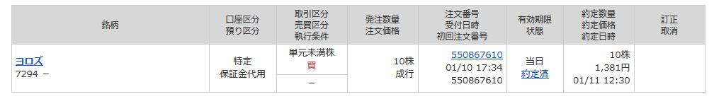 f:id:fujitaka3776:20190111185117p:plain