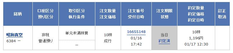f:id:fujitaka3776:20190117171539p:plain