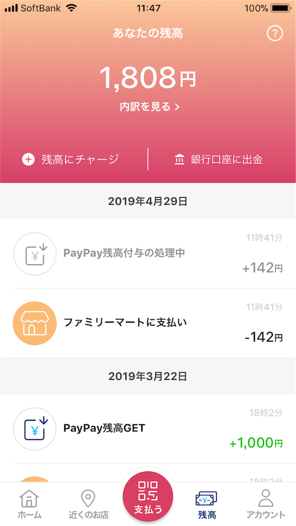 f:id:fujitaka3776:20190429130342p:image