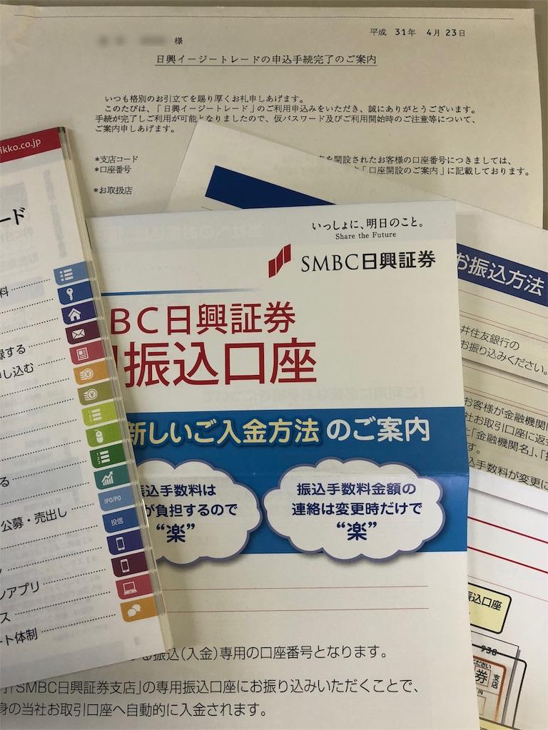 f:id:fujitaka3776:20190430102641j:image