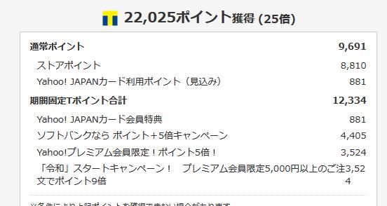 f:id:fujitaka3776:20190511103333p:plain
