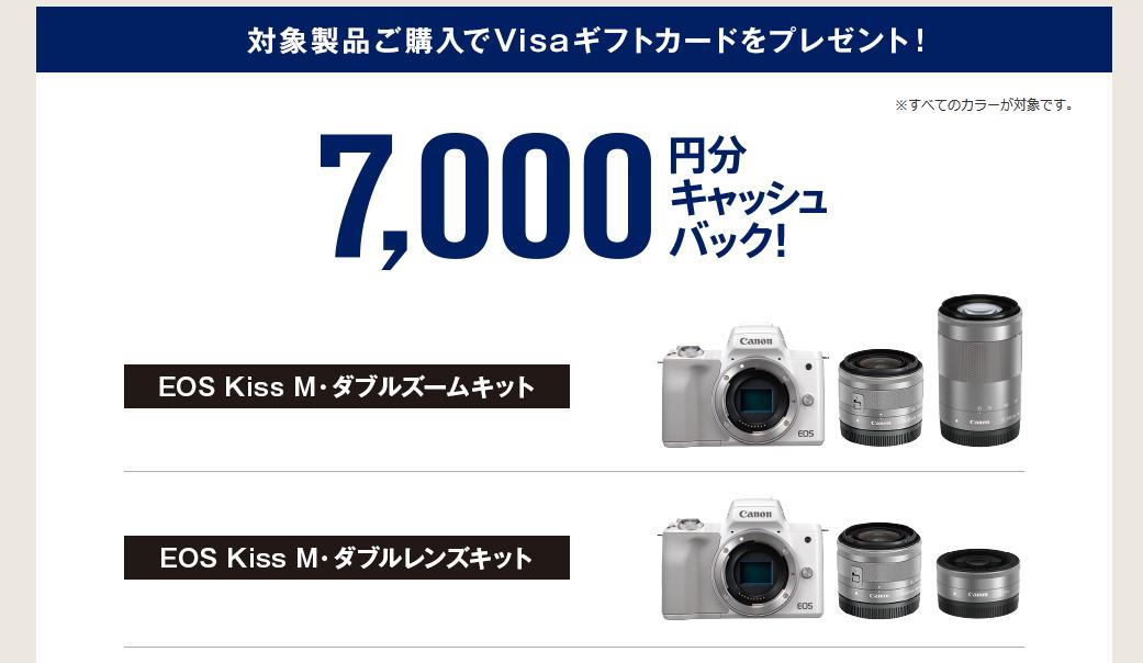 f:id:fujitaka3776:20190511104057p:plain