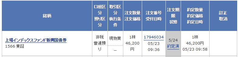 f:id:fujitaka3776:20190523174639p:plain