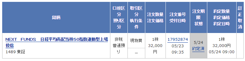 f:id:fujitaka3776:20190524171044p:plain