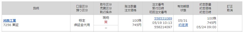 f:id:fujitaka3776:20190524171104p:plain