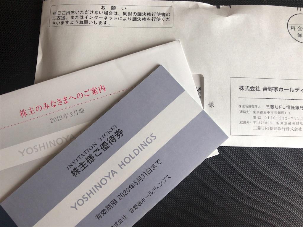 f:id:fujitaka3776:20190601090547j:image