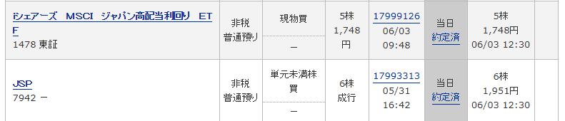 f:id:fujitaka3776:20190603173850p:plain