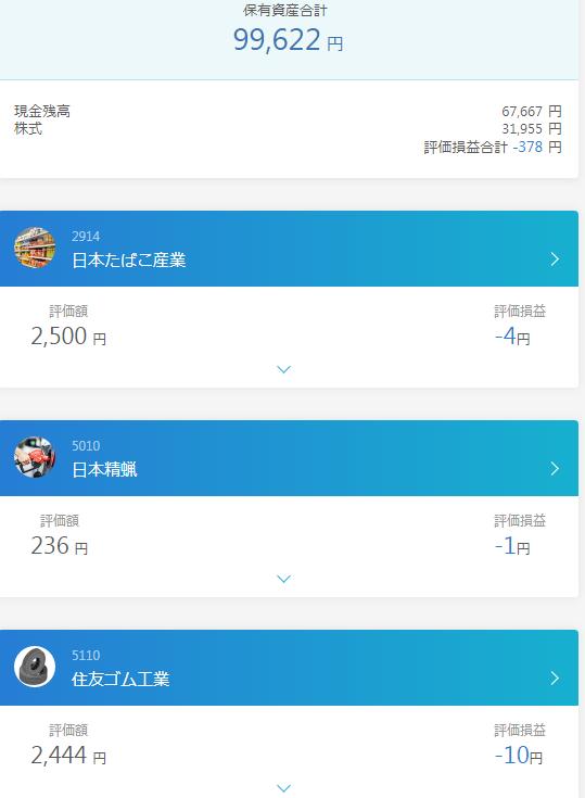 f:id:fujitaka3776:20190618174911p:plain