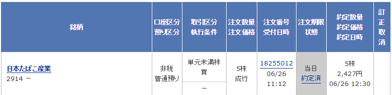 f:id:fujitaka3776:20190626172540p:plain