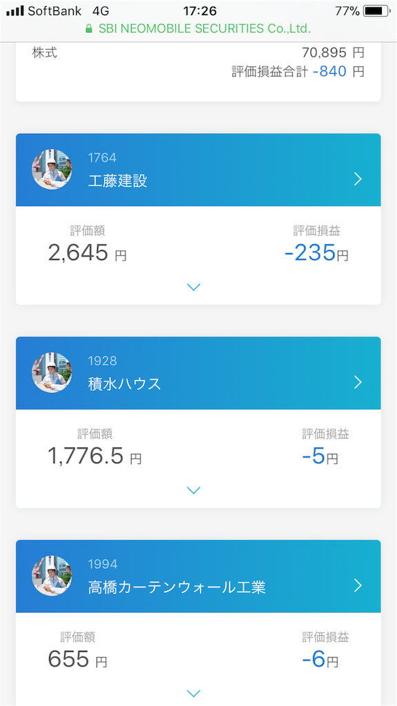 f:id:fujitaka3776:20190627172623p:image