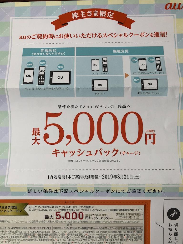 f:id:fujitaka3776:20190703174015j:image