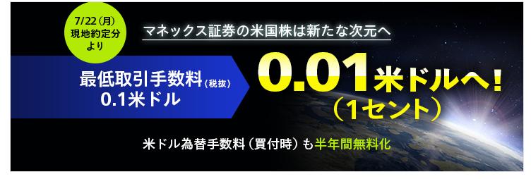 f:id:fujitaka3776:20190708171749p:plain