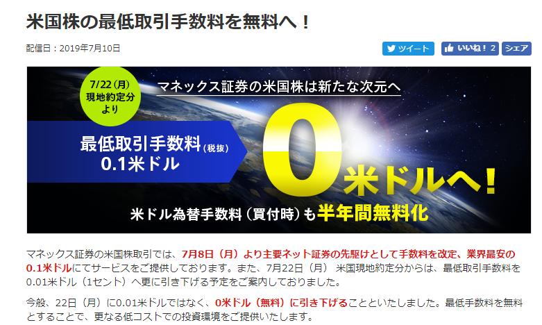 f:id:fujitaka3776:20190710172045p:plain