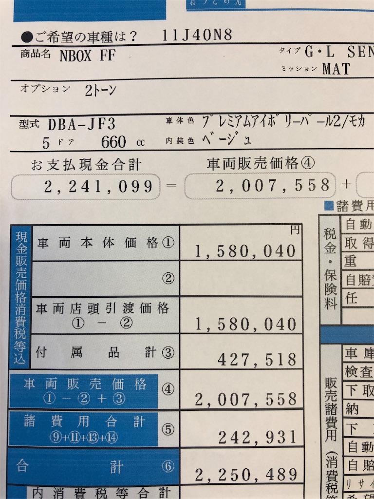 f:id:fujitaka3776:20190716170958j:image
