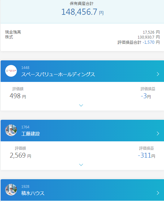 f:id:fujitaka3776:20190722172827p:plain