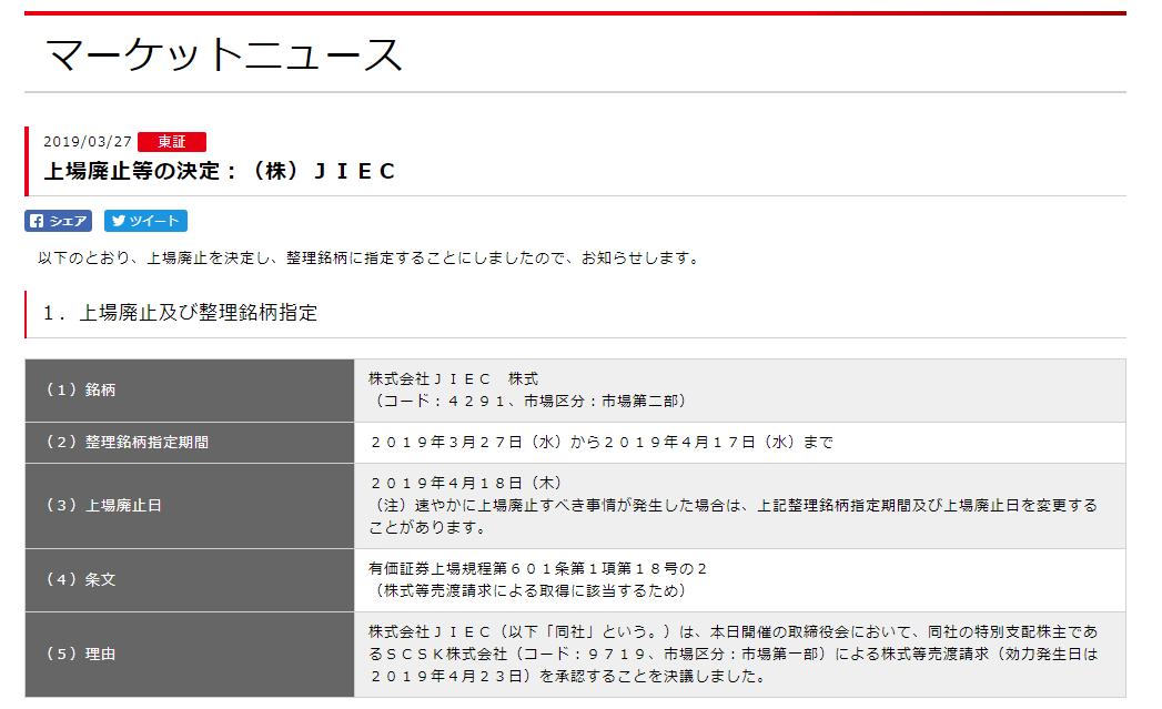 f:id:fujitaka3776:20190730183655p:plain