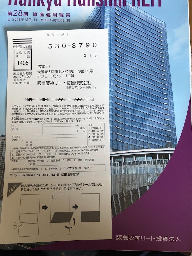 f:id:fujitaka3776:20190904170731j:image