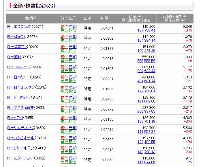 f:id:fujitaka3776:20190906175750p:plain
