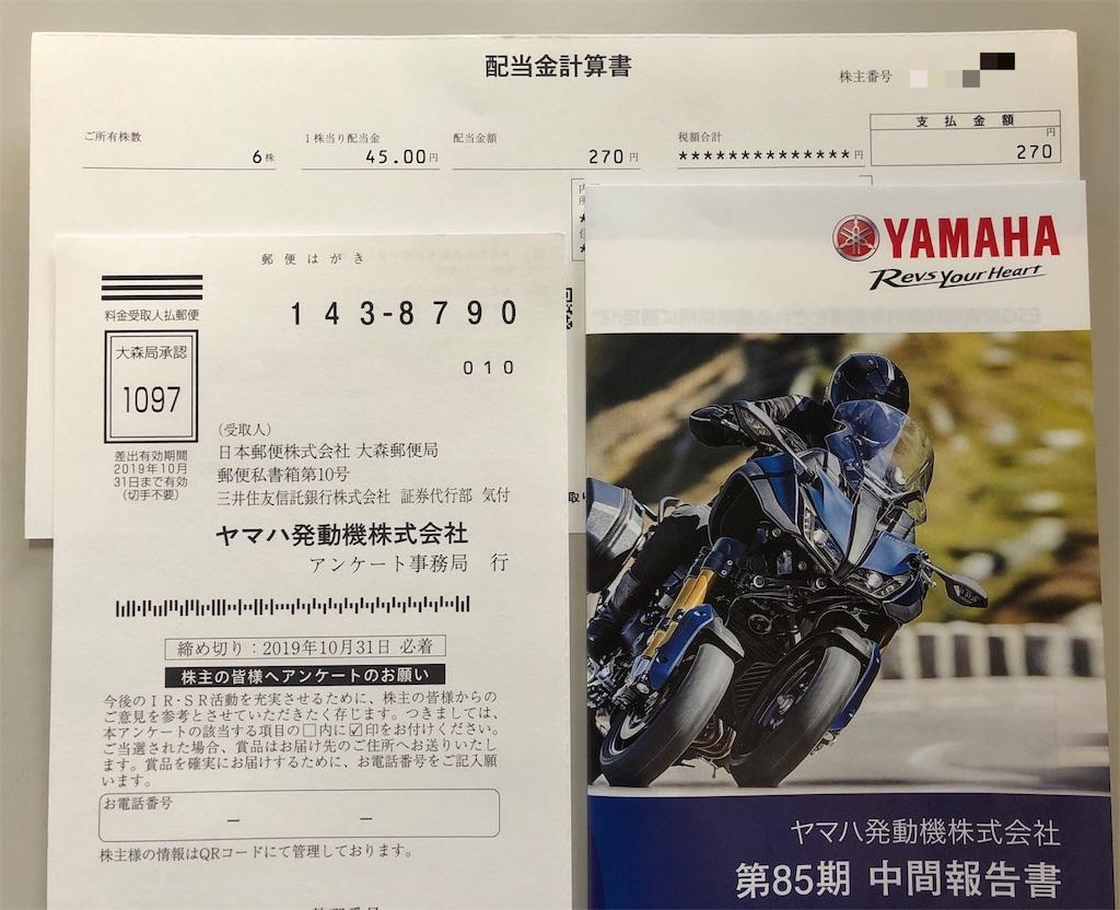 f:id:fujitaka3776:20190909173501j:image