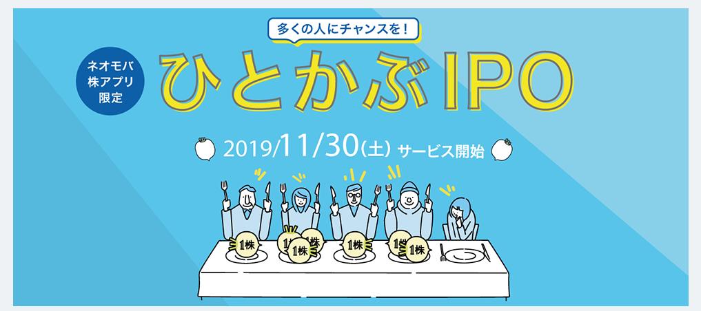 f:id:fujitaka3776:20191122175616p:plain