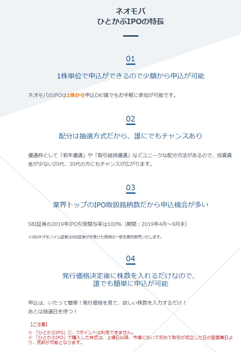 f:id:fujitaka3776:20191122175631p:plain