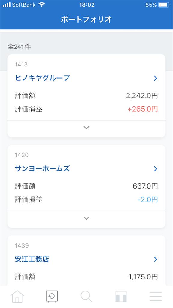 f:id:fujitaka3776:20191122180336p:image