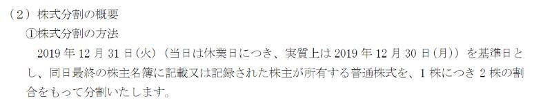 f:id:fujitaka3776:20191201175835p:plain