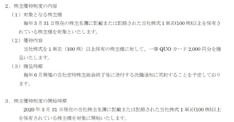 f:id:fujitaka3776:20191201175852p:plain