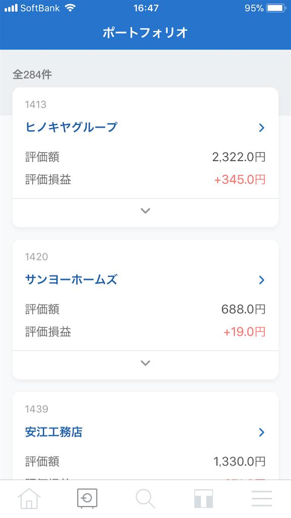 f:id:fujitaka3776:20191212172545p:image