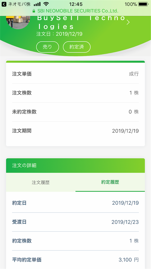 f:id:fujitaka3776:20191219164952p:image