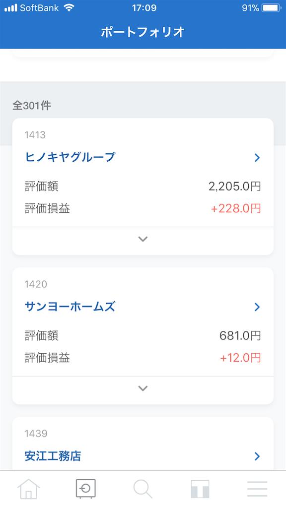 f:id:fujitaka3776:20191227171007p:image