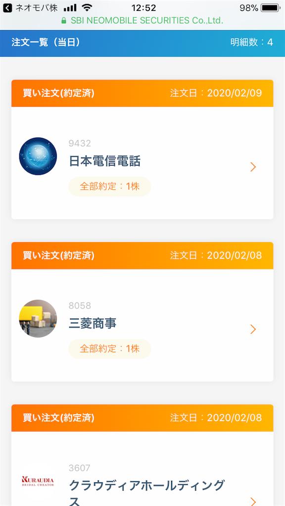 f:id:fujitaka3776:20200210172511p:image