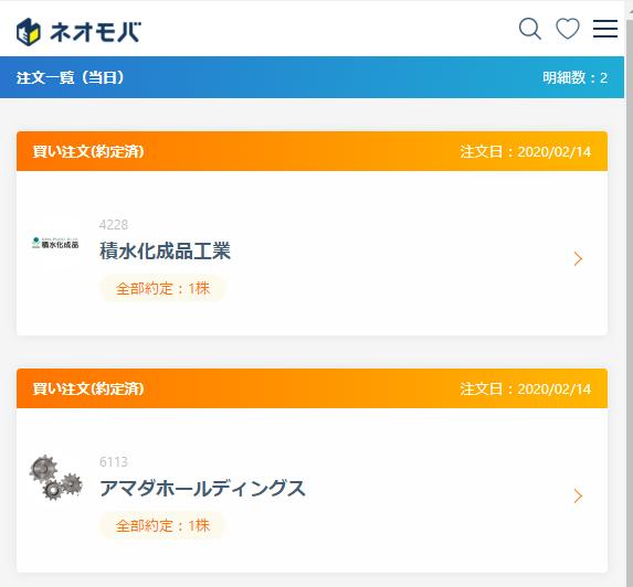 f:id:fujitaka3776:20200214172313p:plain