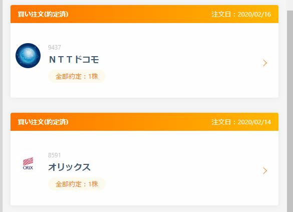 f:id:fujitaka3776:20200217172753p:plain