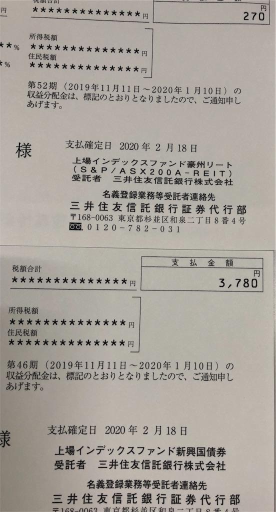 f:id:fujitaka3776:20200220173628j:image