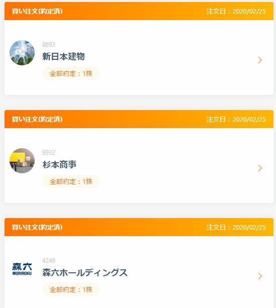 f:id:fujitaka3776:20200226171638p:plain