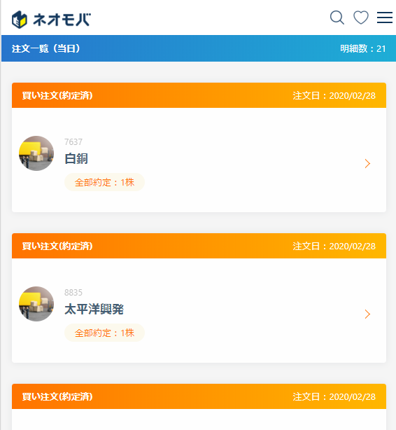 f:id:fujitaka3776:20200228175524p:plain