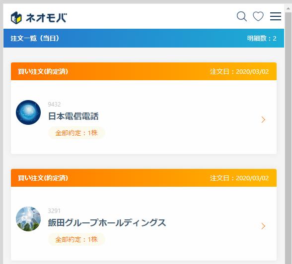 f:id:fujitaka3776:20200303172234p:plain