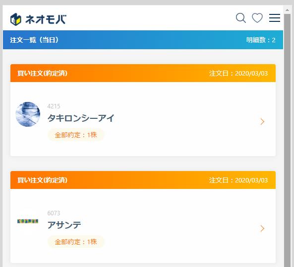 f:id:fujitaka3776:20200304170636p:plain